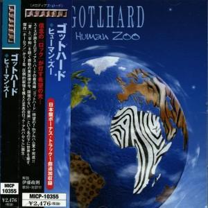 Gotthard - Human Zoo (Japan)